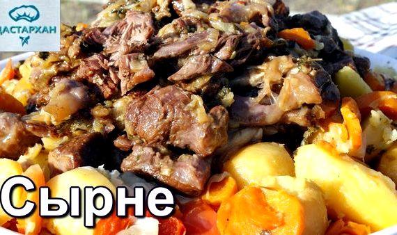 Дымлама рецепт приготовления в казане с фото пошагово