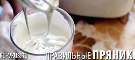 Имбирные пряники рецепт в домашних условиях с фото с глазурью которые добавляем пищевой краситель