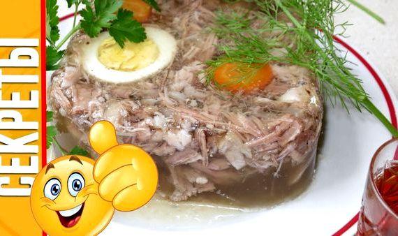 Как варить холодец чтобы бульон был прозрачным пошаговый рецепт