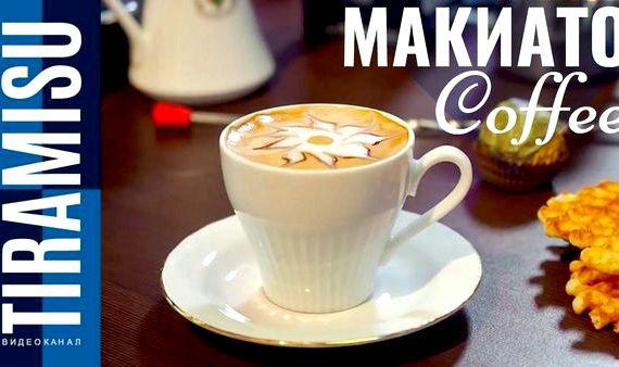 Кофе эспрессо рецепт в домашних условиях