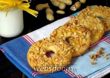 Кольцо песочное с орехами рецепт по госту соединить орехи