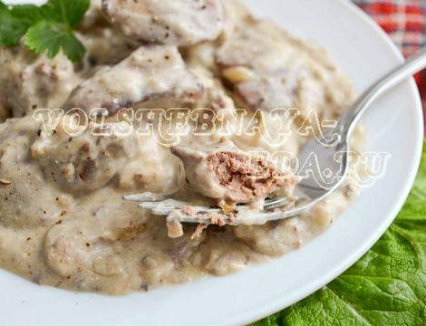 Куриная печень в сметане с луком на сковороде рецепт с фото печень на сковороде, обязательно