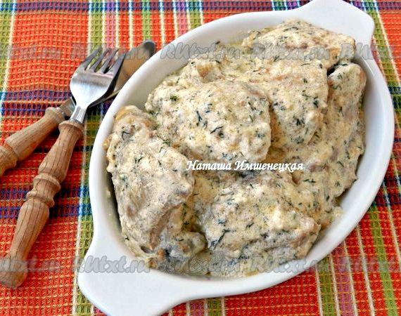 Куриные бедра без кости и кожи рецепт с фото