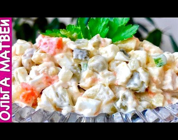 Мясной салат рецепт классический с говядиной