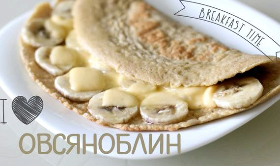 Овсяноблин рецепт с фото пошагово пп