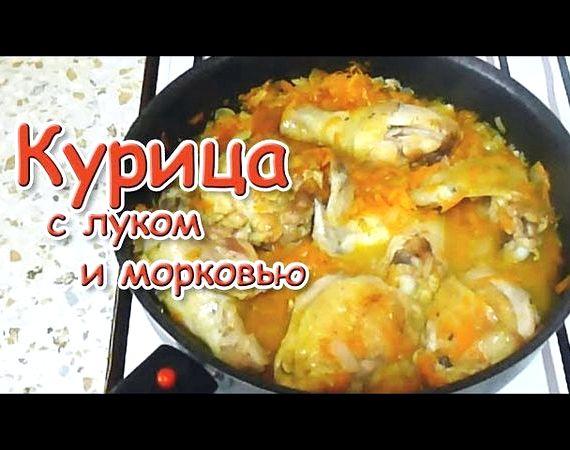 рецепт гуляша из курицы с подливкой с фото