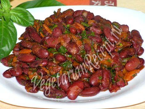 Рецепт лобио из красной фасоли Фасоль можно замочить на ночь
