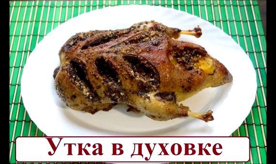 Рецепт приготовления утки с яблоками в духовке с фото в рукаве