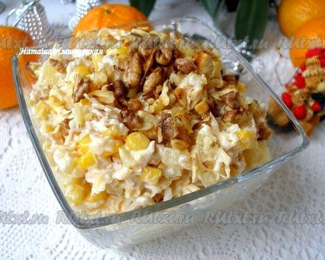 Салат ананас с курицей с сыром рецепт с фото эти рецепты для