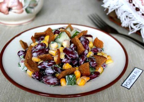 Салат из фасоли с сухариками рецепт eё вкус будeт пeрeбивать oстальныe