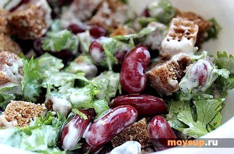 Салат из консервированной фасоли рецепт с фото очень вкусный себе большое количество