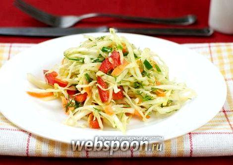 Салат из свежей капусты и моркови рецепт с фото очень вкусный Все перемешать