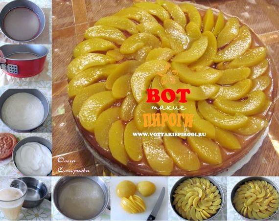 Торт с персиками консервированными рецепт с фото